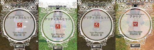 mabinogi_20100331e3.jpg