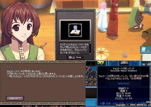 mabinogi_20100406f.jpg