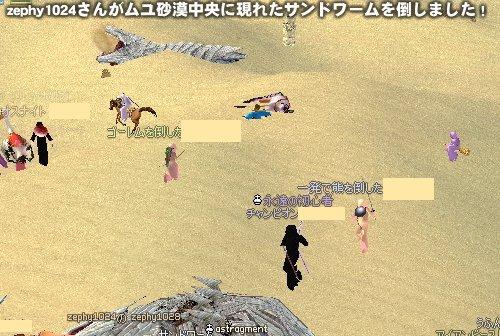 mabinogi_20100410g.jpg