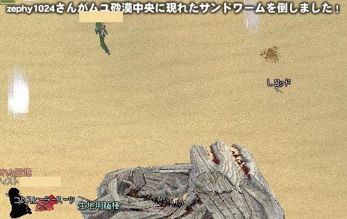 mabinogi_20100410h.jpg