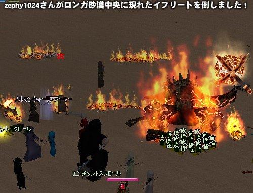 mabinogi_20100420h.jpg