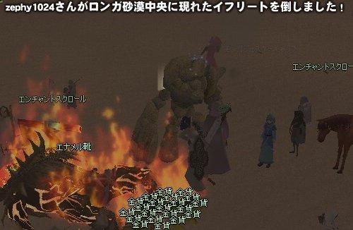 mabinogi_20100430e.jpg