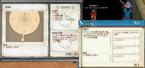 mabinogi_20100628a.jpg