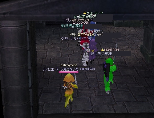 mabinogi_20100803d.jpg