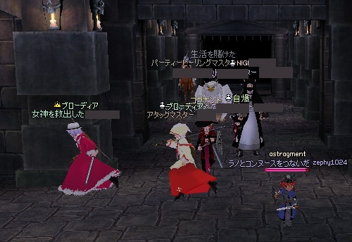 mabinogi_20100906a.jpg