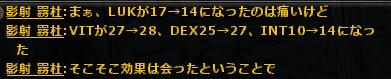 20120416_07.jpg