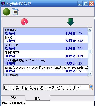 2011y04m24d_211218t323.jpg