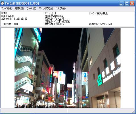 exif-f6exif.jpg