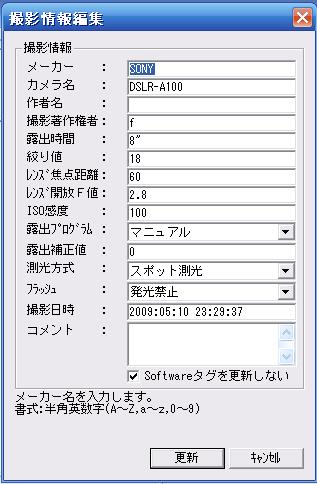 exif-f6exif0.jpg