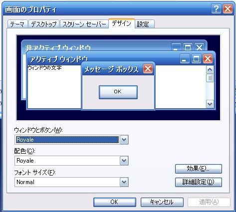 xpize5_04.jpg