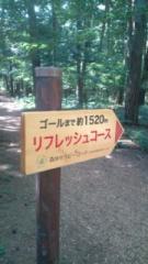 20110717141951.jpg