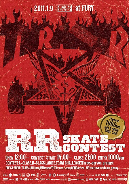 rr_poster_ol.jpg