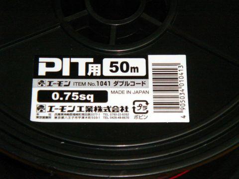 20100205_03