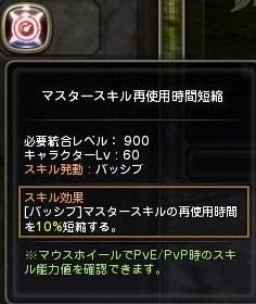 900達成
