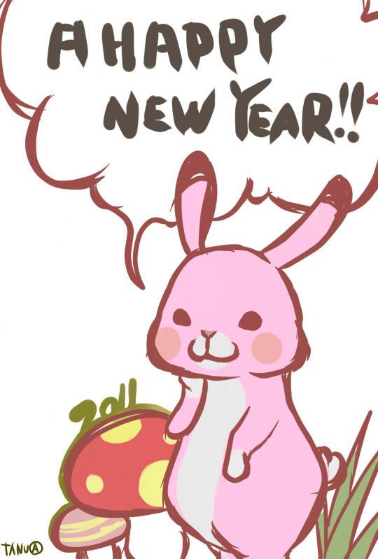 うさぎ年賀ピンク