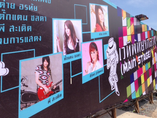 pattaya music festival1