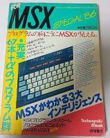msx 120321