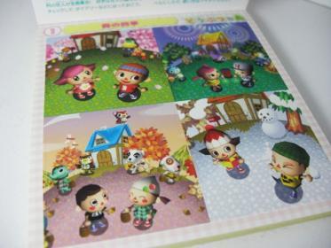 PICT0004_20100325212942.jpg