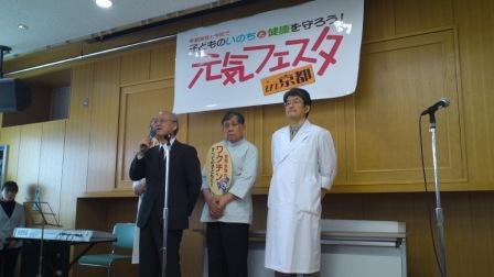 千葉保険医協会の先生たちweb