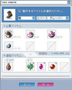 WS001155_20100701151447.jpg