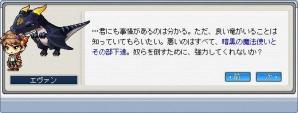 WS001179.jpg