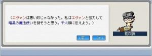 WS001181.jpg