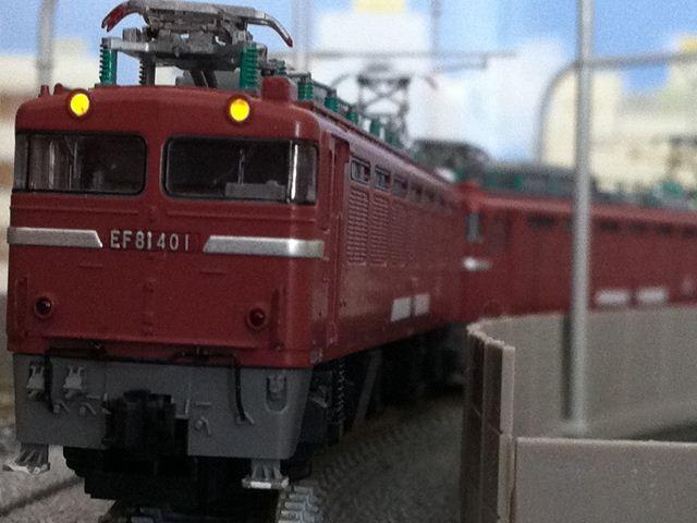 81-400_R.jpg