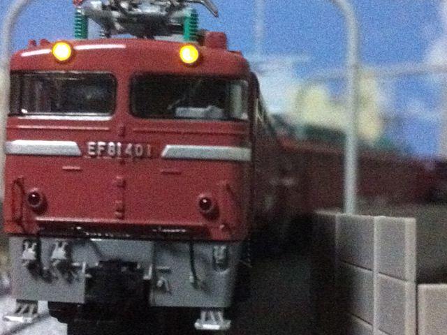 EF81_R.jpg