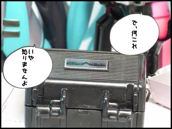 RIMG0030_20091226142450.jpg