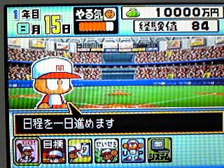 ぴったり1億円!