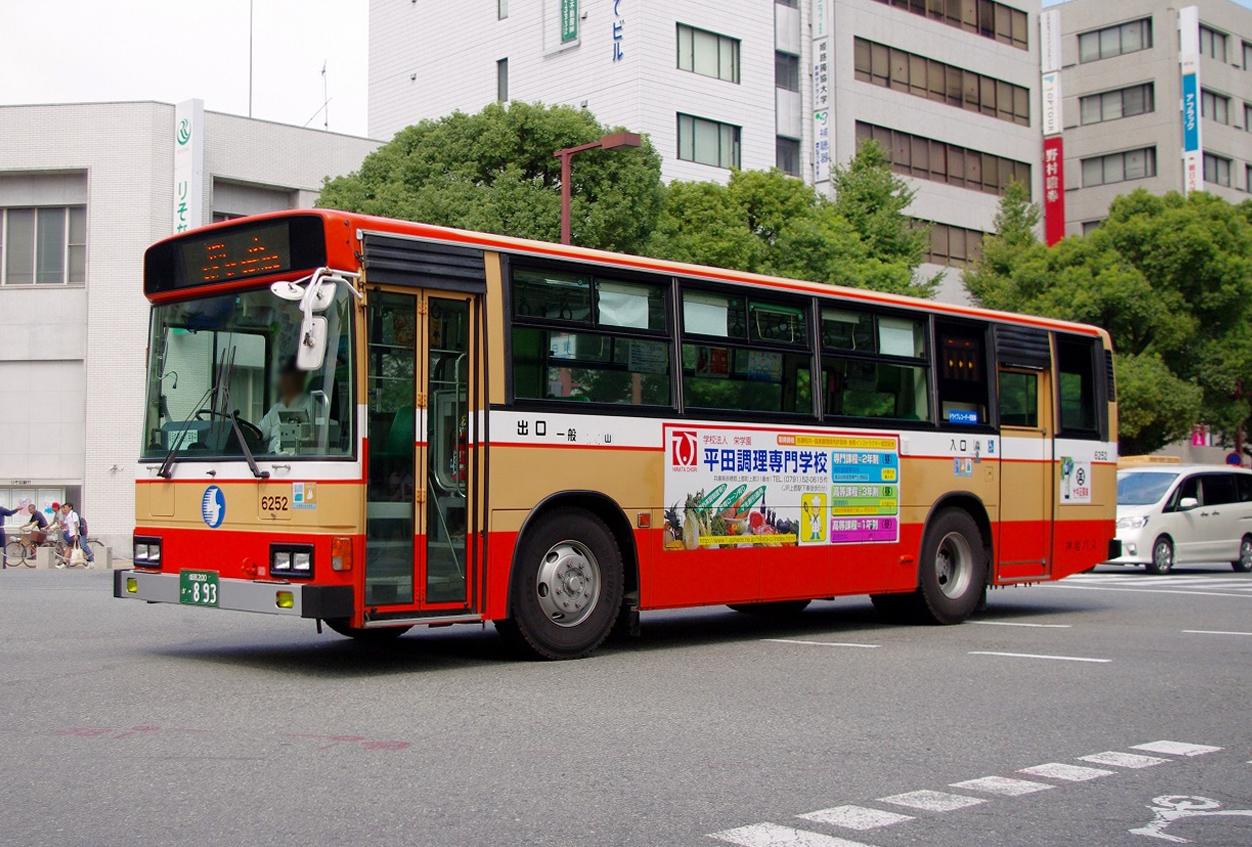 s-IMGP2132.jpg
