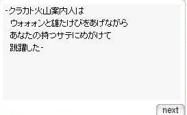 2013012722474567f.jpg