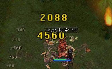 201303072349477fc.jpg