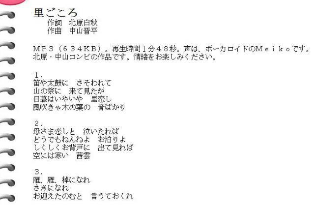 78665432satogokoro.jpg