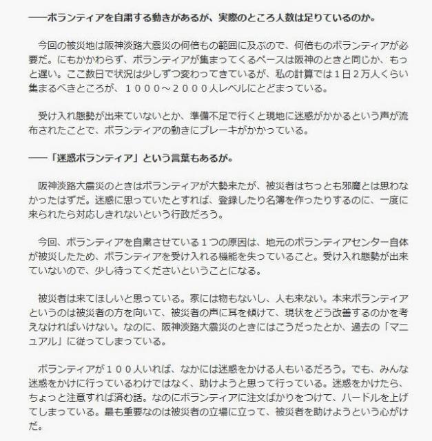 kkookkuyui73.jpg