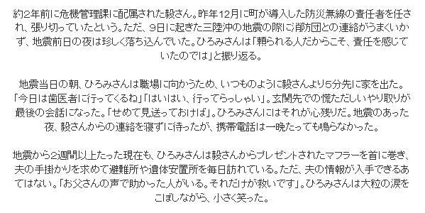 nikkeisinnbunn98903.jpg