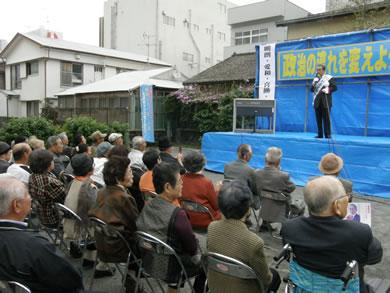 ibusuki1115.jpg