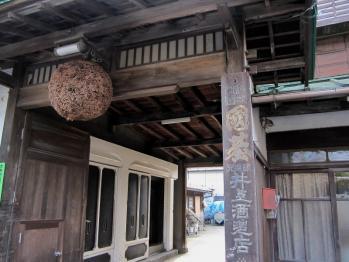 bokusake5_0002.jpg