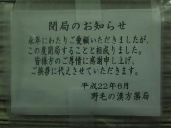 hana_0009.jpg