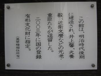 hiraga_0001.jpg