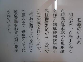 hiraga_0011.jpg