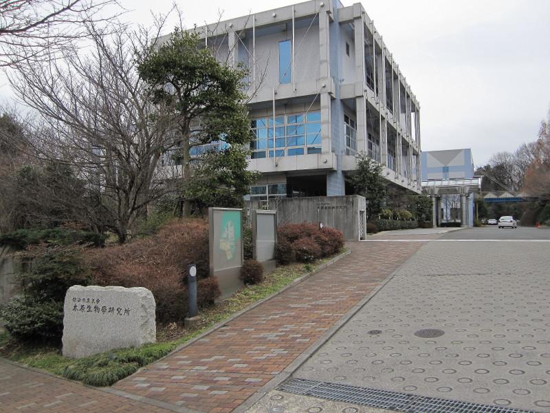 横浜市立大学木原生物学研究所