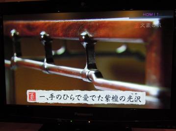 binotubo_0009.jpg