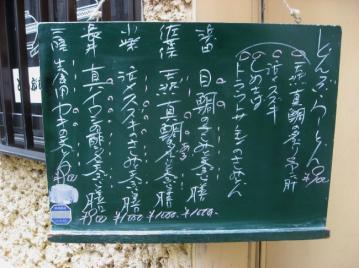 donnbura_0006.jpg