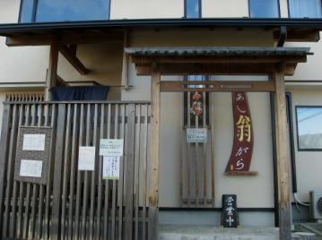 okina_0002.jpg