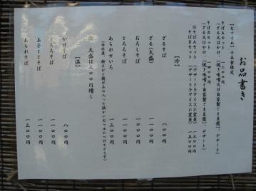 okina_0006.jpg