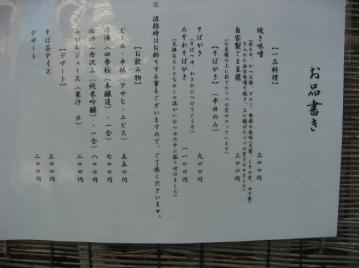 okina_0007.jpg