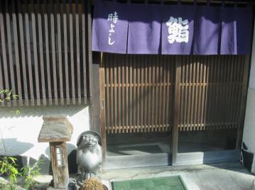 tokiyosi_0001.jpg