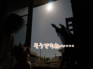 20130920_2_1.jpg