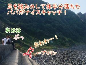 20130927_16.jpg